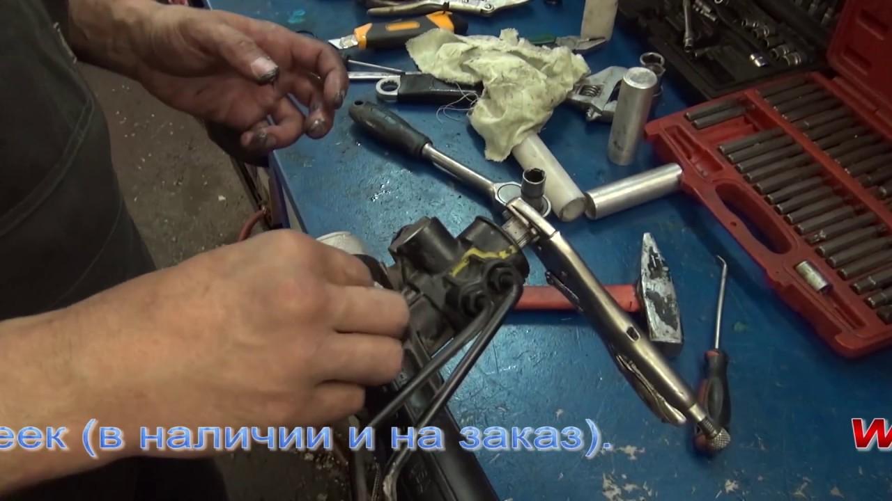 инструкция по ремонту рулевых реек на фольцваген