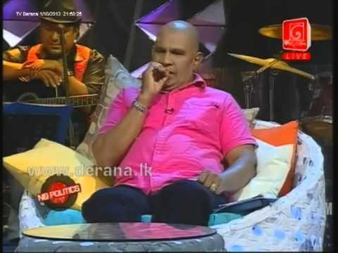 No Politics with Rosy Senanayake & Reginald Cooray - 10th January ( Part 01 )