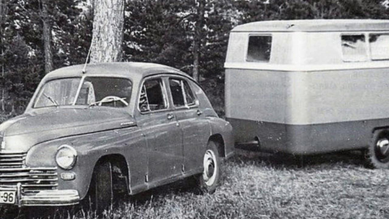 Автомобильный туризм в СССР. Первый советский прицеп-дача.