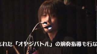 Saxophonet Fukuoka - Gate's7 (2012年2月19日)