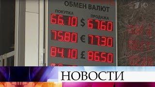 С улиц российских городов вскоре могут исчезнуть все табло с курсами валют.