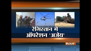 Indian army holds joint military exercise with UK in Bikaner For Mo...