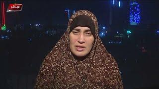 والدة الفتى صالح حمدان تروي تفاصيل الجريمة البشعة لطفل الزرقاء
