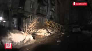 Башенный кран упал на жилой дом. Есть жертвы(Сегодня около девяти часов вечера упал башенный кран у строящегося дома по ул. Куйбышева, 20. Как сообщили..., 2016-02-26T18:03:39.000Z)
