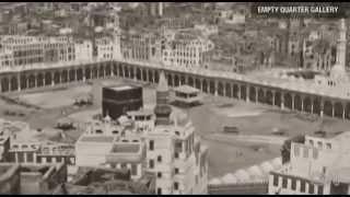 فيديو| أقدم تلاوة قرآنية مسجلة على وجه الأرض.. والقارئ مجهول