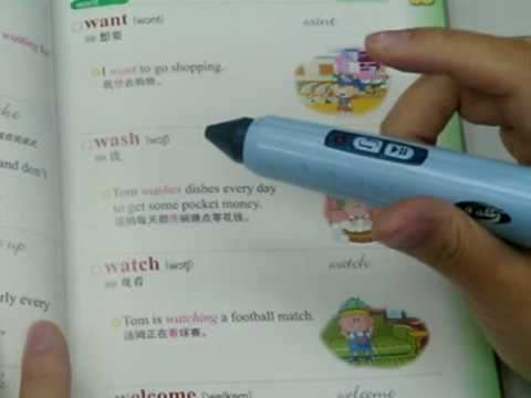 ENT ET-100 Talking Dictionary Pen