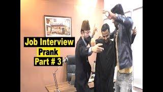 Job Interview Prank Part # 3 | Allama Pranks | Lahore TV | Pakistan | India | UK | USA | UAE | KSA
