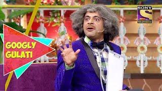 Dr. Gulati Celebrates His Wife's Departure , Googly Gulati , The Kapil Sharma Show