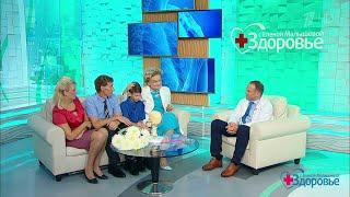 постер к видео Здоровье. «Найдите лекарство для мамы». История семьи из Волгограда.