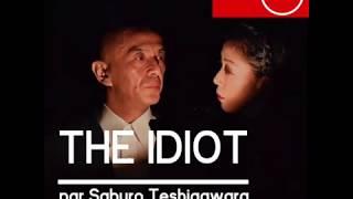 """L'Avis de SCENES #47 - """"The Idiot"""" de Saburo Teshigawra"""