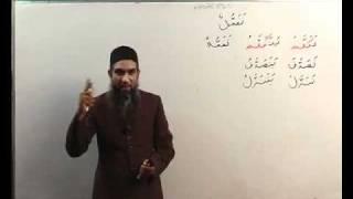 Arabi Grammmar Lecture _57 Part _03 عربی  گرامر کلاسس