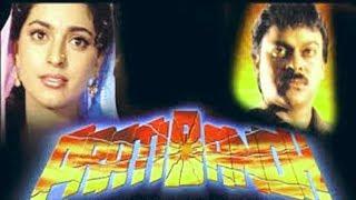 Чирандживи, Джухи Чавла-фильм:Путь долга(1990г)