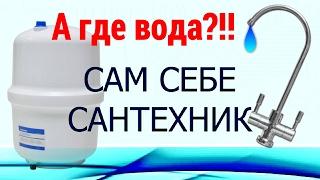 КЕРІ ОСМОС. ЕГЕР СУ БЕРІЛЕДІ, КРАН БАГЫНАН