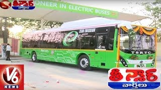 Electric Buses Starts In Hyderabad | TSRTC Launched 40 Electric Buses | Teenmaar News | V6 News