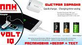 Купить зарядные устройства htc по лучшим ценам от 85,12 грн. ☛ закажите уже. Зарядное устройство htc tc e250 white. Код товара: 512174.