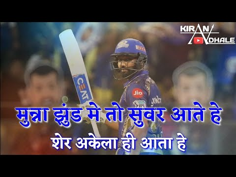 Whatsapp Status#148 || Mumbai Indians || Attitude Status || Dialogue mix ||