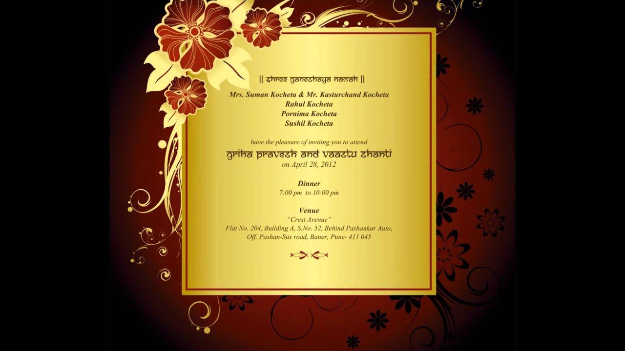 Griha Pravesh Invitation Cards – Griha Pravesh Invitation Cards