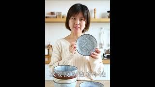 일식 복고풍 앤틱 도자기 테이블 웨어 4종