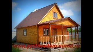 Пестоводом - строительство деревянных домов под ключ(, 2012-01-18T11:42:38.000Z)