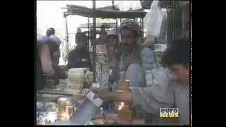 Islamic Emirate of Afghanistan (1996-2001) د افغانستان اسلامي امارات