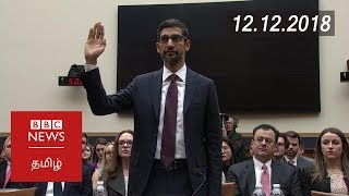 பிபிசி தமிழ் தொலைக்காட்சி செய்தியறிக்கை 12/12/18   BBC Tamil TV News 12/12/18