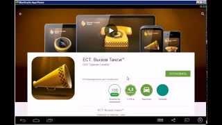 Мобильное приложение: скачивание | ЕСТ Грузоперевозки онлайн(Грузоперевозки без диспетчера: биржа грузоперевозок онлайн http://extraperevozki.ru., 2015-05-08T16:38:50.000Z)