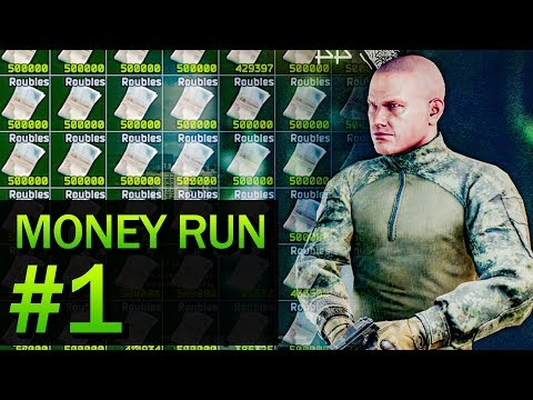 EFT LABS MONEY RUN #1 - .12 Patch