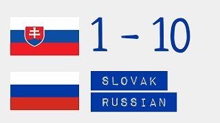 Числа от 1 до 10  - Словацкий язык - Русский язык