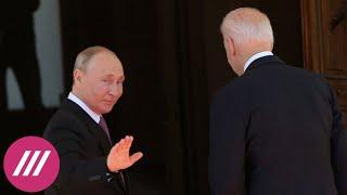 «Россия в списке стран-изгоев». Что могут обсуждать Байден и Путин второй раз за год