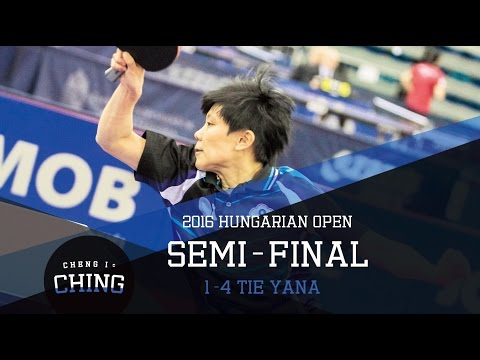 鄭怡靜vs帖雅娜|2016匈牙利公開賽四強|CHENG I-Ching vs TIE Ya-na (Hungarian Open SF)