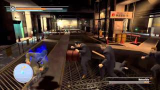 Yakuza 4 Demo Quick Play HD [GigaBoots]