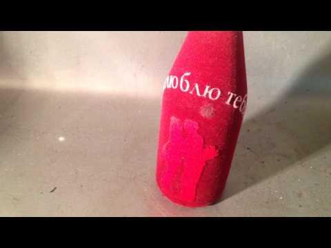 Что будет,если при флокировании бутылку не покрыть грунтом