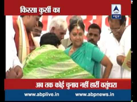 Kissa Kursi Ka: Is Vasundhara Raje's political journey about to end?