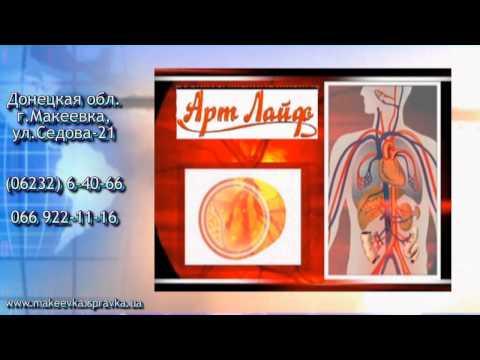 Все о глистах и паразитах: диагностика и