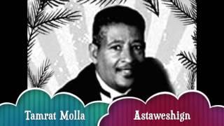 Tamrat Molla - Astaweshign አስታውሺኝ (Amharic)