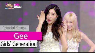 Gambar cover [HOT] Girls' Generation - Gee, 소녀시대 -  지, Show Music core 20150912