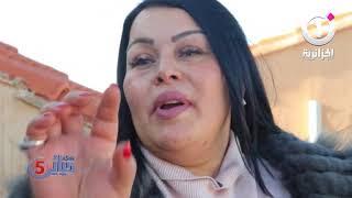 Hadihi Hayati Cheba Kheira..هذه حياتي الشابة خيرة لأول مرة تروي تفاصيل وفاة ابنتها واعتزالها الغناء