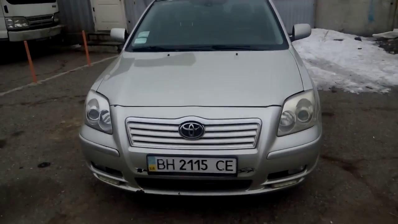 Купить автомобиль Форд Фиеста Автосалон АвтоЦентр Одесса - YouTube