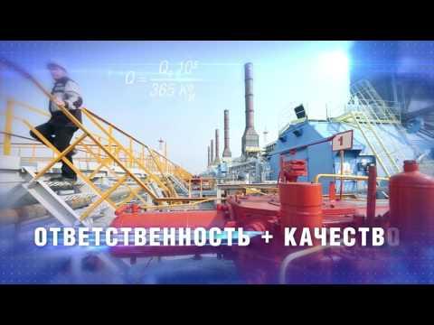 Презентационный ролик Газпром трансгаз Сургут - Инновации