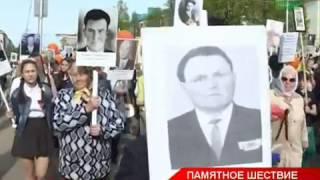 """""""Бессмертный полк"""" Альметьевска готовится к параду Победы"""
