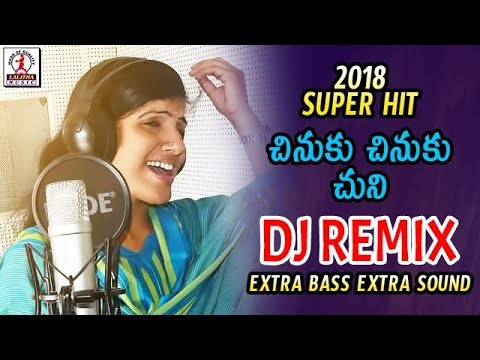 2018 Super Hit DJ Songs | Chinuku Chinnari DJ Song | Lalitha Audios And Videos