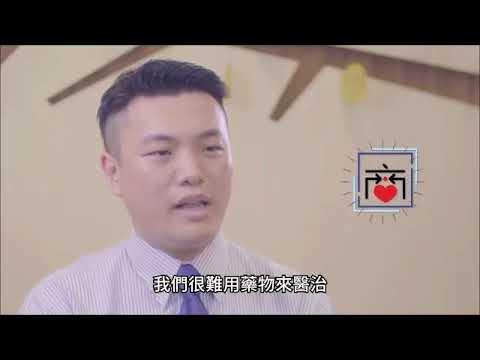 仁德之光中醫診所 - 傑出社區愛心商戶(評審大獎)2016-2017 - YouTube