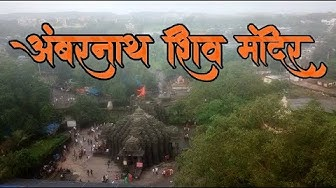 Ambarnath Shiv Mandir / Ancient Temple in Mumbai / Lord Shiva Temple in Mumbai