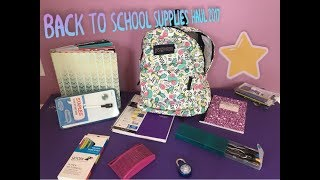 Back To School Supplies Haul 2017 |DIYsquad ✏️📚🎒