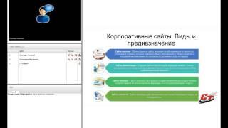 1С-UMI – инструмент для быстрой разработки сайтов для небольших компаний и персональных страниц