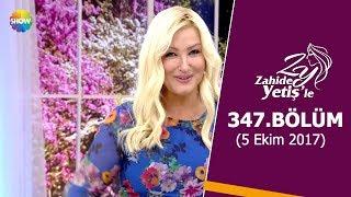 Zahide Yetiş'le 347.Bölüm | 5 Ekim 2017