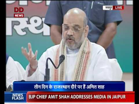 BJP Chief Amit Shah addresses media in Jaipur