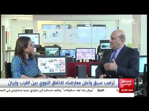Walid Phares on Al Arabiya