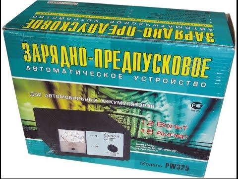 о ремонте ОРИОН PW325