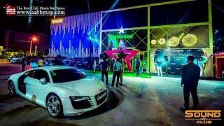 បទឡើង   See You 2018 At Sound Club   The Best Club In Cambodia